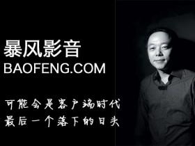 冯鑫改错(上)