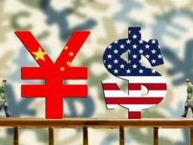 中美贸战互加码 内企压力现爆煲