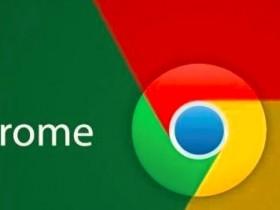 谷歌Chrome浏览器有哪些好用的插件?