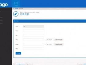 Thinkphp工单系统v1.0商业开源版下载(多用户+多客服)