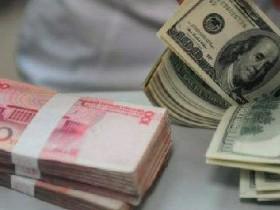 人民币贬值背后 海外上市成资本外逃暗通道