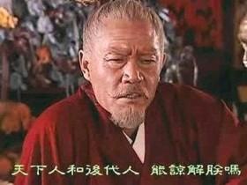 凯迪洞察:盛世破产的汉朝中产阶级