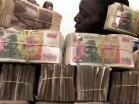 经济百科:通货膨胀是如何掠夺穷人的原理?