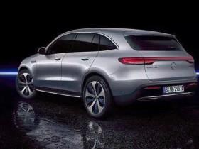 奔驰EQC首款纯电SUV 或2019国产续航450km