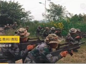 贵州财经大学包下2800亩山头给新生军训