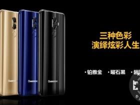 长虹首款全面屏手机S18:不时尚无青春