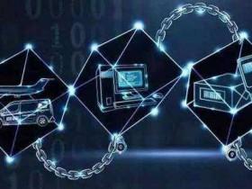 区块链的未来是单链分层还是多链跨链?