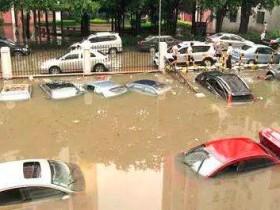 下暴雨/台风来了 汽车被水淹了车险给赔吗?
