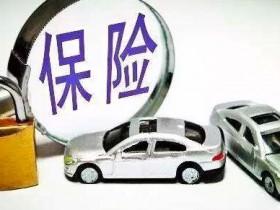 车损险都赔哪些情况?赔偿范围是什么?