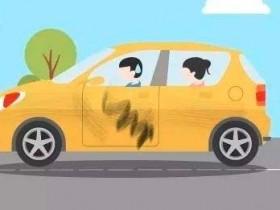 购买车损险有没有诀窍?购买车险如何砍价