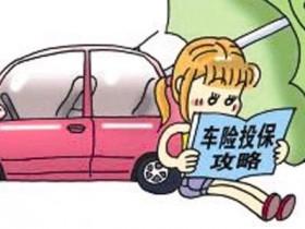 买了车损险,车子坏了是都赔吗?