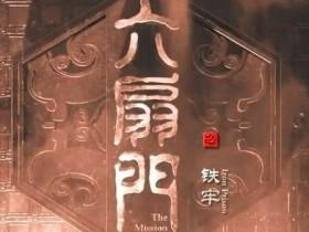 历史上中国产生了一个神秘组织 办案手段让那些罪犯闻风丧胆