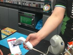 LINE Pay街口拼电子支付场景 雅虎起主导作用