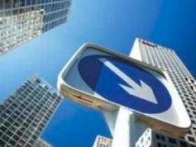 新华社重申遏制房价上涨 但中央真的下的去手?