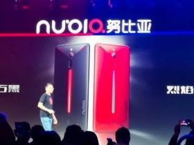 全新红魔电竞手机开启众筹 10GB超大运存+边框触控