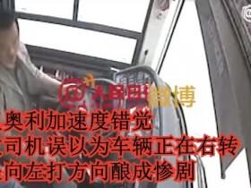 科里奥利加速度错觉导致重庆大巴坠江?