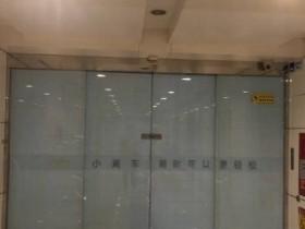OFO员工撤离北京 官网回应:租约到期搬家而已