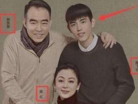 将夜男主角陈飞宇和陈赫关系?