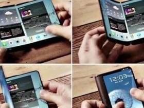 三星折叠手机什么时候发布?预计2019上半年上市
