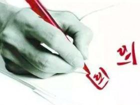 甲乙双方签合同一式两份和一式三份有什么区别?