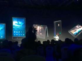 全球首款柔性屏手机发布 柔宇科技黑科技