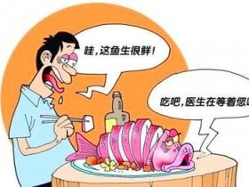 《风味人间》背后:关于食用鱼生的提醒