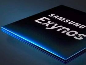 三星新Exynos旗舰芯片曝光 7nm制程/或三星S10首发