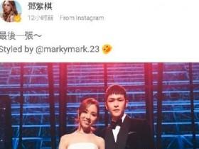 邓紫棋男友mark是谁?邓紫棋男友马克个人资料