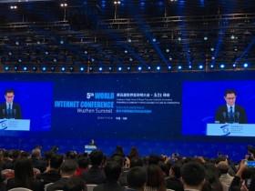 微信VR版即将发布 马化腾在乌镇世界互联网大会