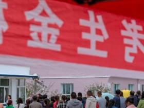 2019高考政审需要哪些材料?重庆高考政审不合格不能参加高考录取