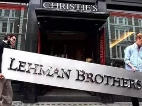 陈志武:两次大金融危机留给中国的启示