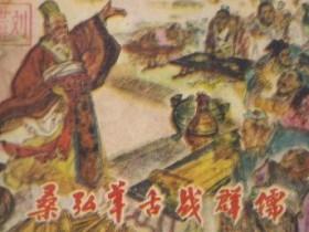 """什么是桑弘羊陷阱?为何两千年总跳不出""""桑弘羊陷阱""""?"""