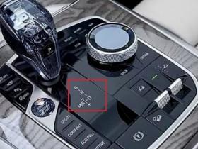 """汽车的自动挡的""""+""""""""-"""",是如何使用的?"""