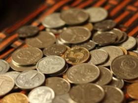 为什么出门要带几个硬币?很多人都不知道