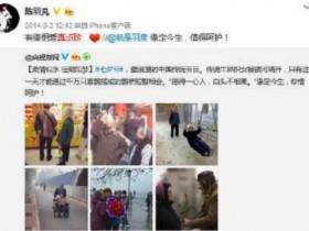 何时贞个人资料最新照片 陈羽凡同居女友身份曝光