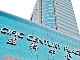 105亿重磅!链家创始人左晖旗下公司买下北京盈科中心