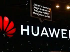 围绕华为的争执缘于中国领跑5G