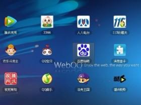腾讯发布公告:WebQQ将于2019年1月1日停止服务