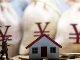 如果房子不涨价 社会生活会怎么样