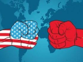 向松祚:中美贸易摩擦只有一个结果