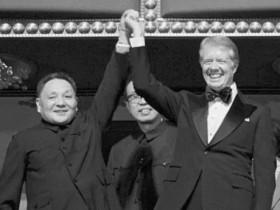 改开40周年 中国能不能对美国说一声谢谢?