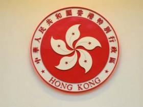 香港太平绅士有什么权利?