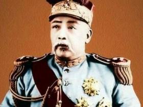 清朝灭亡时各国列强态度如何?英美德法日:支持袁世凯
