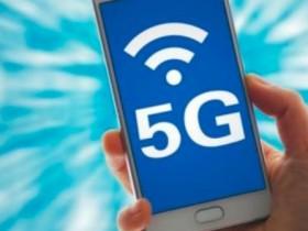 5G手机什么时候上市?华为胡厚崑预计6月上市