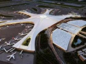 北京南城的新机场 会让大兴长出新望京嘛?