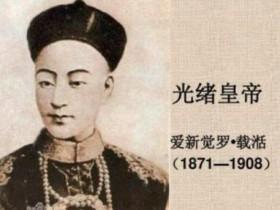 """""""戊戌变法""""光绪皇帝为什么会完败?"""