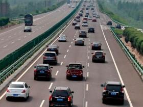 春节高速怪相:超车道跑80km/h 慢车道跑120km/h