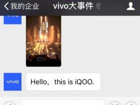 IQOO手机官网 IQOO手机官方发布会直播