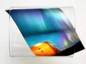 三星折叠屏手机 2月20日在旧金山发布