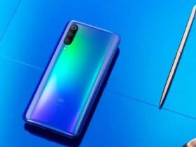 小米9发布时间确认 最好看的小米手机